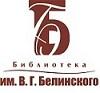 Свердловской области 85 лет!
