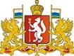 Свердловской области 85 лет