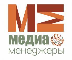 «Медиа-менеджеры»