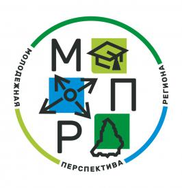 Круглый стол в рамках проекта «Молодежная перспектива региона»