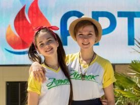 «Артек» запустил конкурсный отбор детей на смену, посвящённую добровольчеству