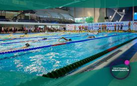 Присоединяйся к команде волонтёров Чемпионата Европы по плаванию на короткой воде!